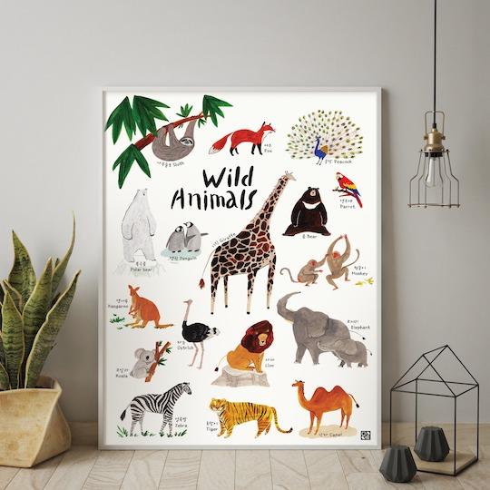 Wild Animal (Korean-English)