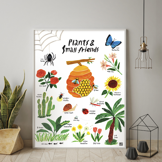 Plants & Small Friends (Korean – English)