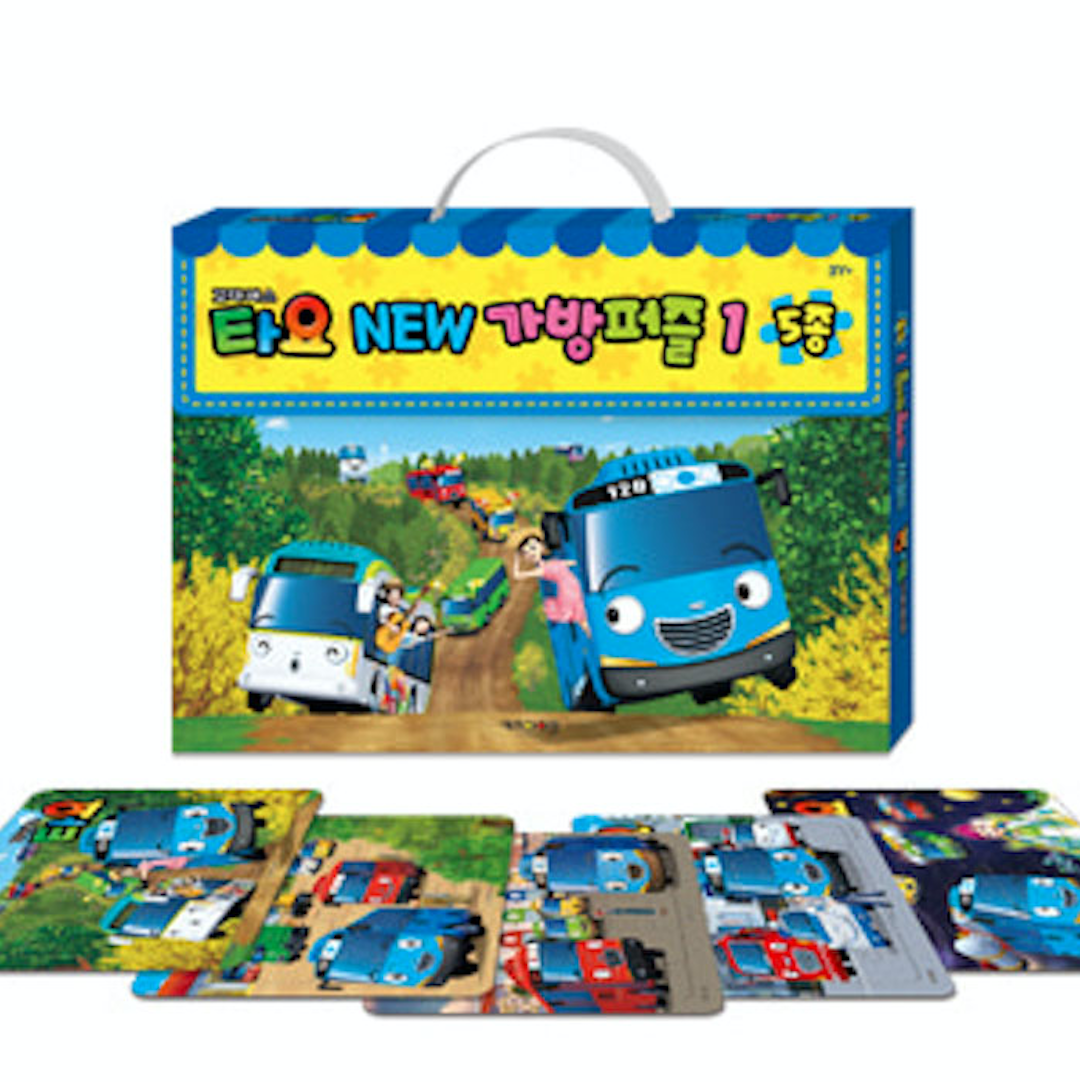 Tayo the Little Bus 5-In-1 Multipack Jigsaw Puzzles (1)
