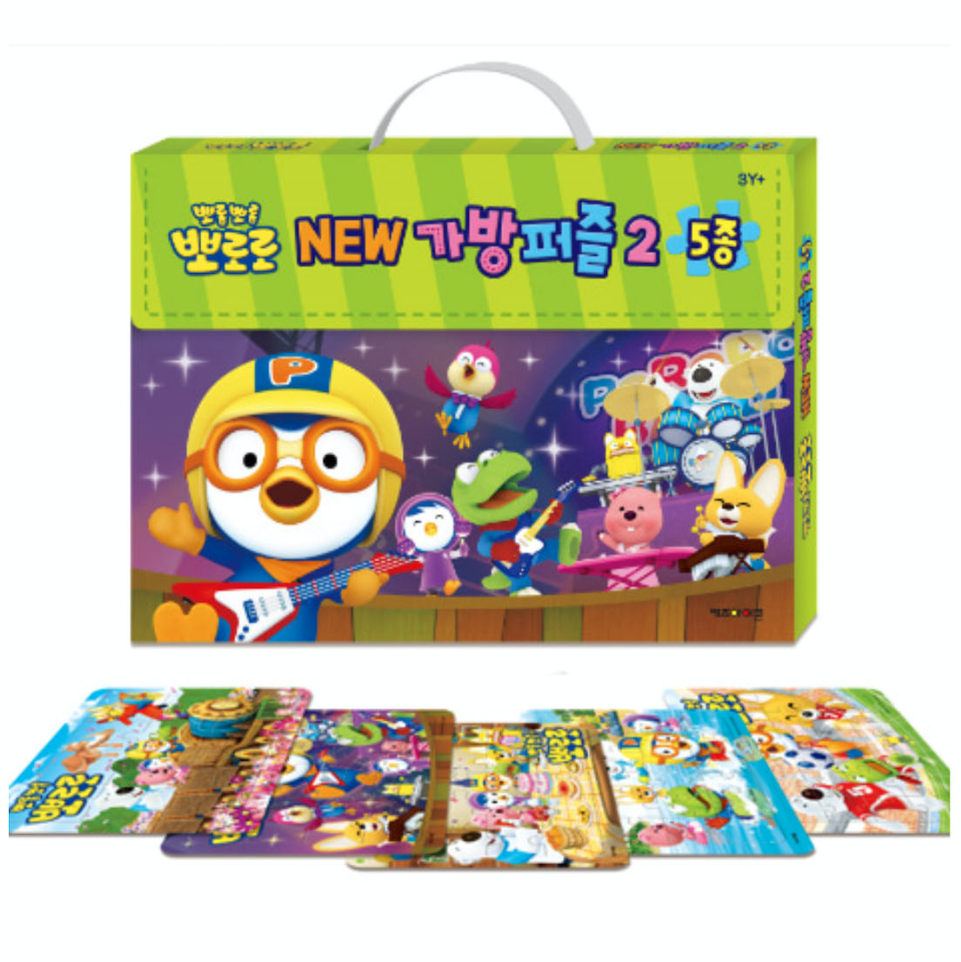 Pororo 5-in-1 Multipack Jigsaw Puzzles (2)