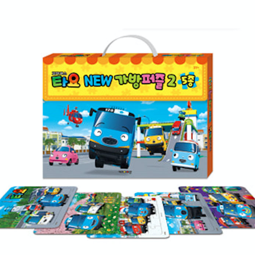 Tayo the Little Bus 5-In-1 Multipack Jigsaw Puzzles (2)