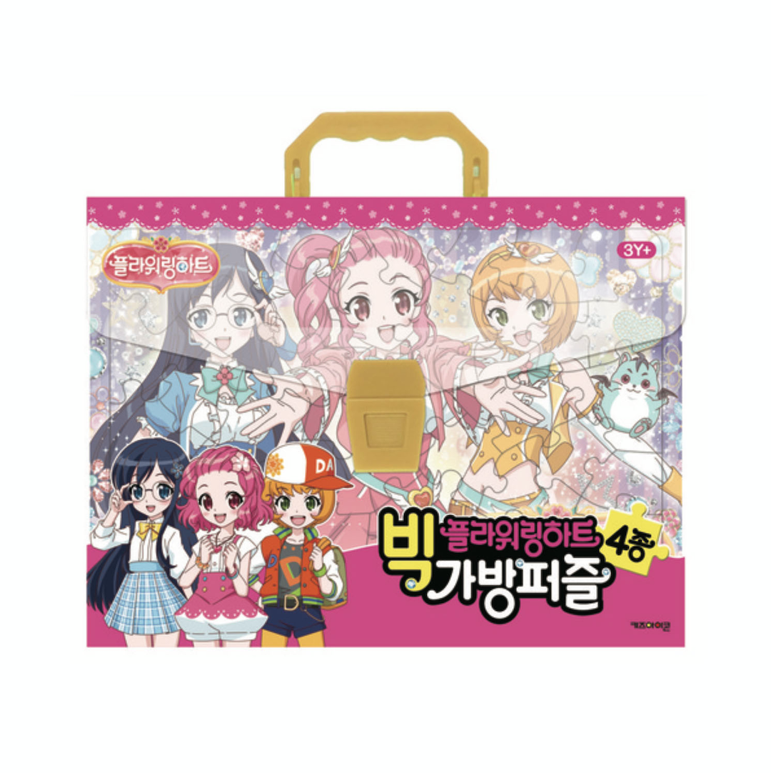 [Clearance Item] Flowering Heart 4-In-1 Multipack Jigsaw Puzzles