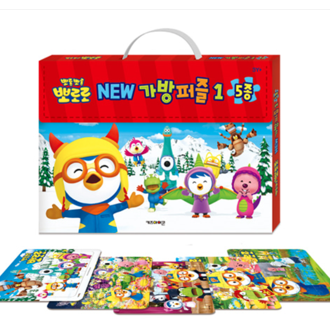 Pororo 5-in-1 Multipack Jigsaw Puzzles (1)