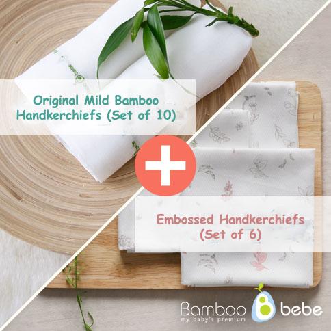 Mild Bamboo Handkerchief Set