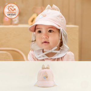 Happy Prince Baby UV Flap Cap