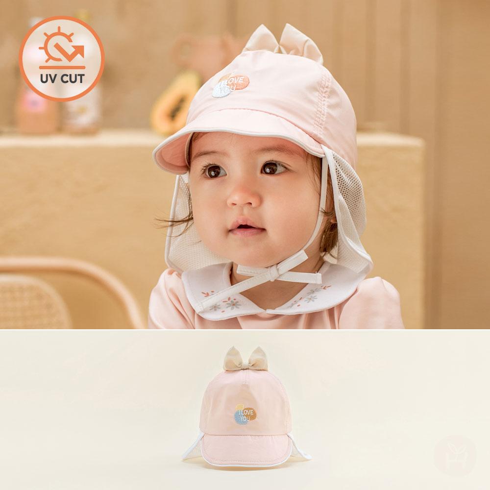 La Petite Baby Flap Cap