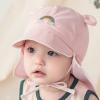 Happy Prince Baby UV Flap Cap