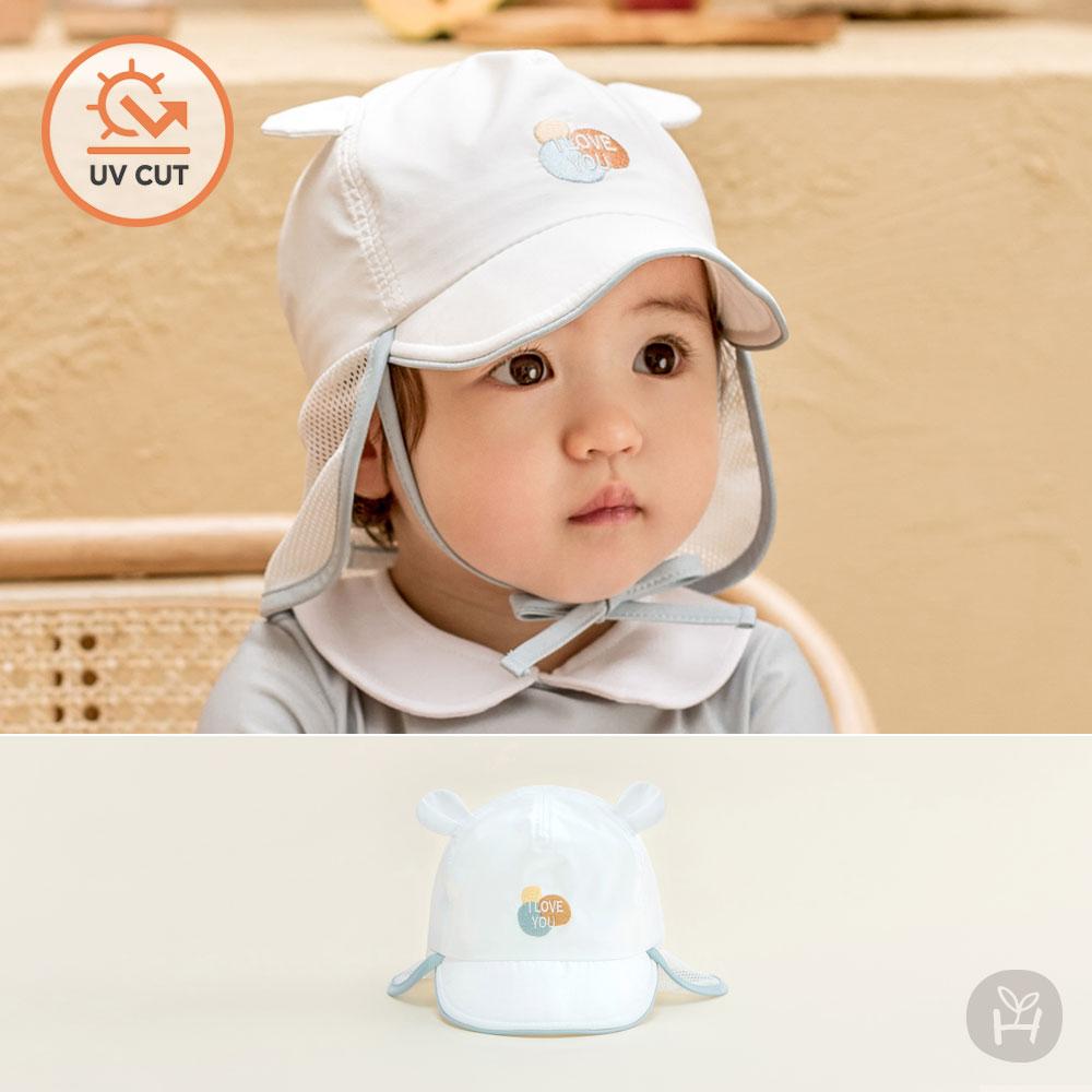 Le Petit Baby Flap Cap