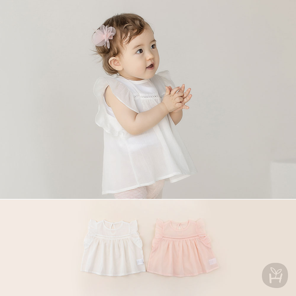 Veronica Baby Blouse