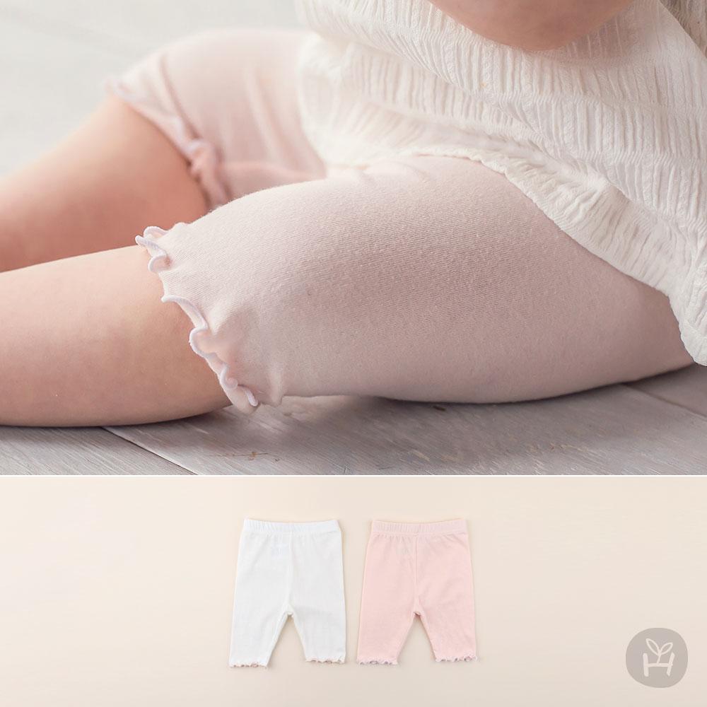 Jazmin Baby Leggings