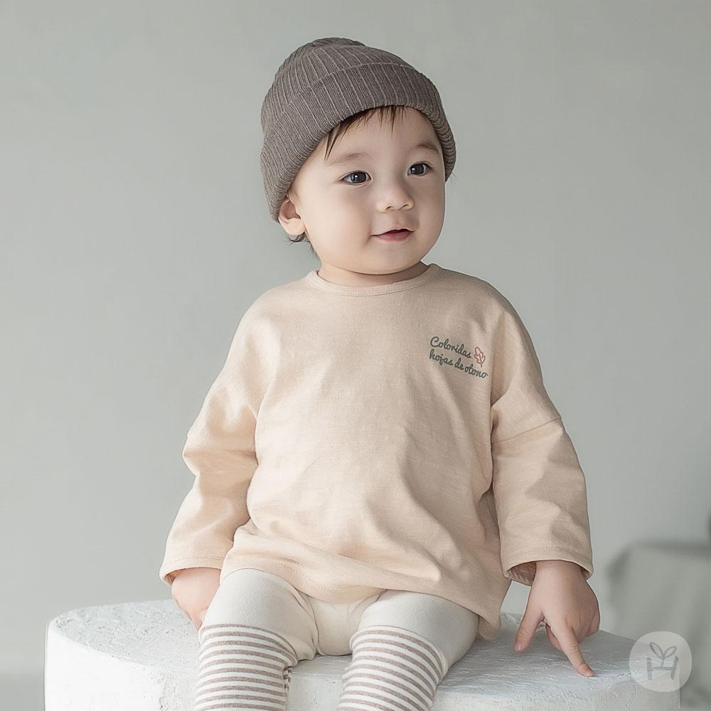 Fluffy Baby Long Sleeve T-Shirt – Beige