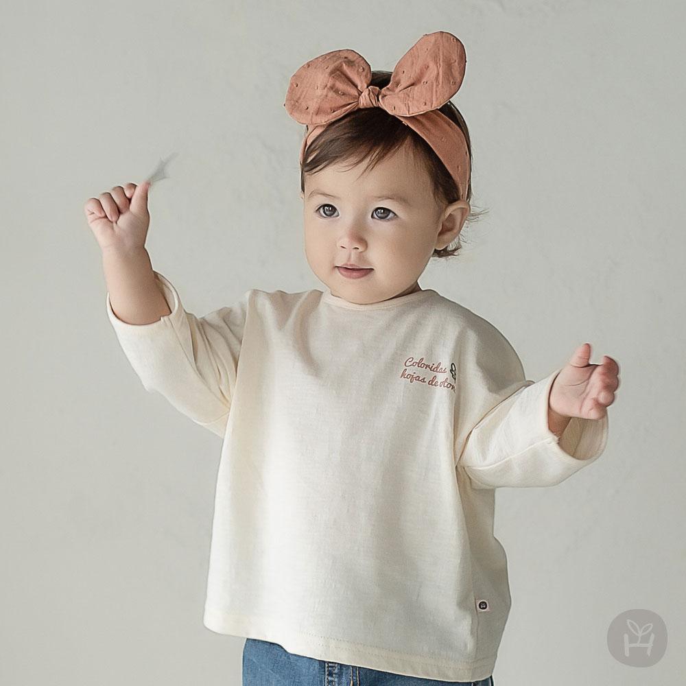 Fluffy Baby Long Sleeve T-Shirt – Cream