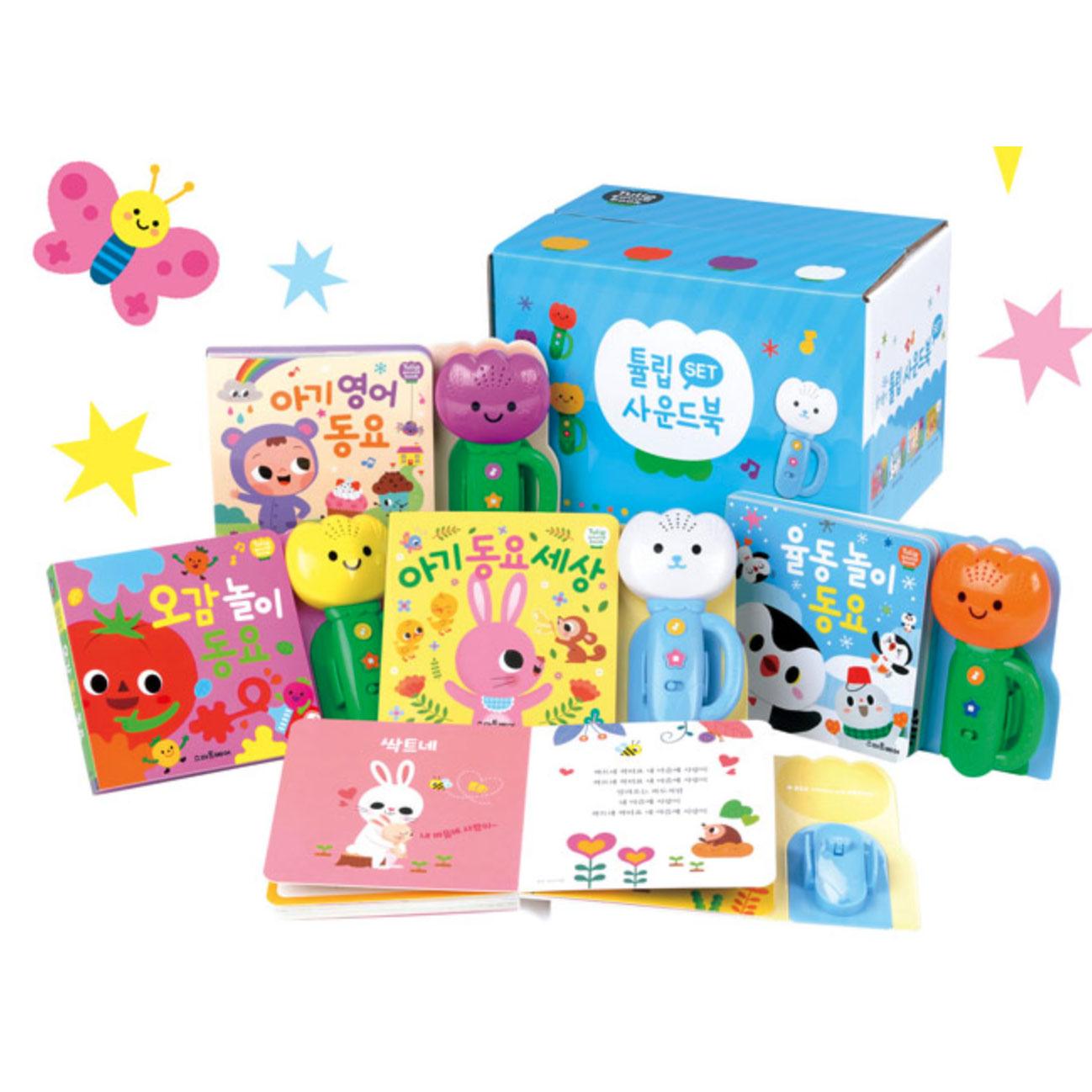 Tulip Sound Book Baby Blue Set (Korean Edition)