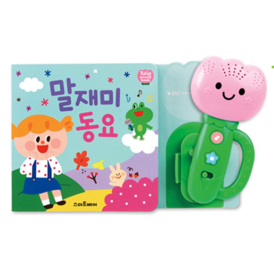 Tulip Sound Book – Pink (Korean Edition)