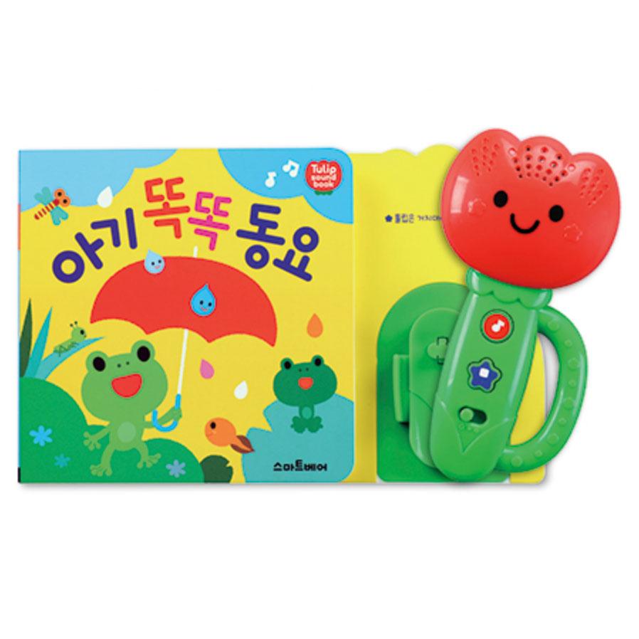 Tulip Sound Book – Red (Korean Edition)