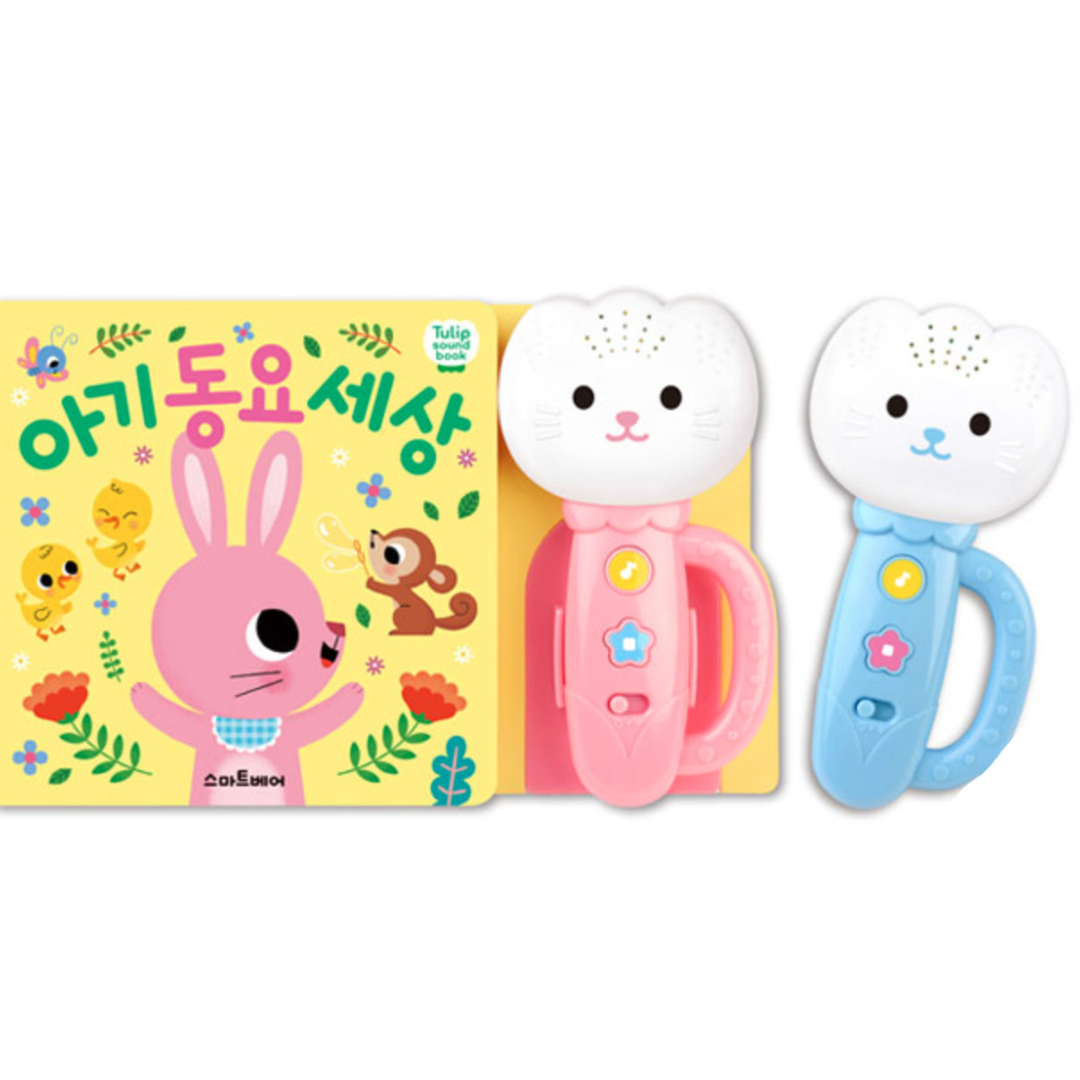 Tulip Sound Book – Baby Pink/Baby Blue (Korean Edition)