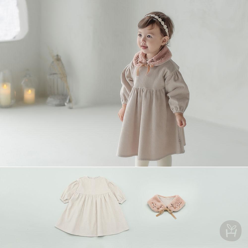 Wendy Baby One-Piece Set