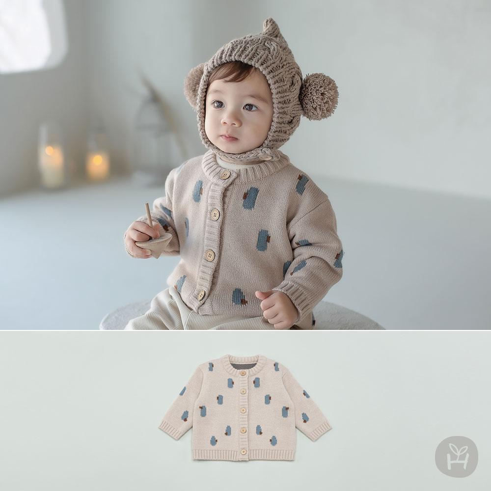 Pierre Knit Baby Cardigan