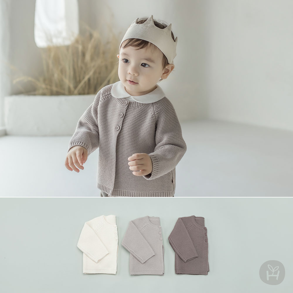 Neo Knit Baby Cardigan