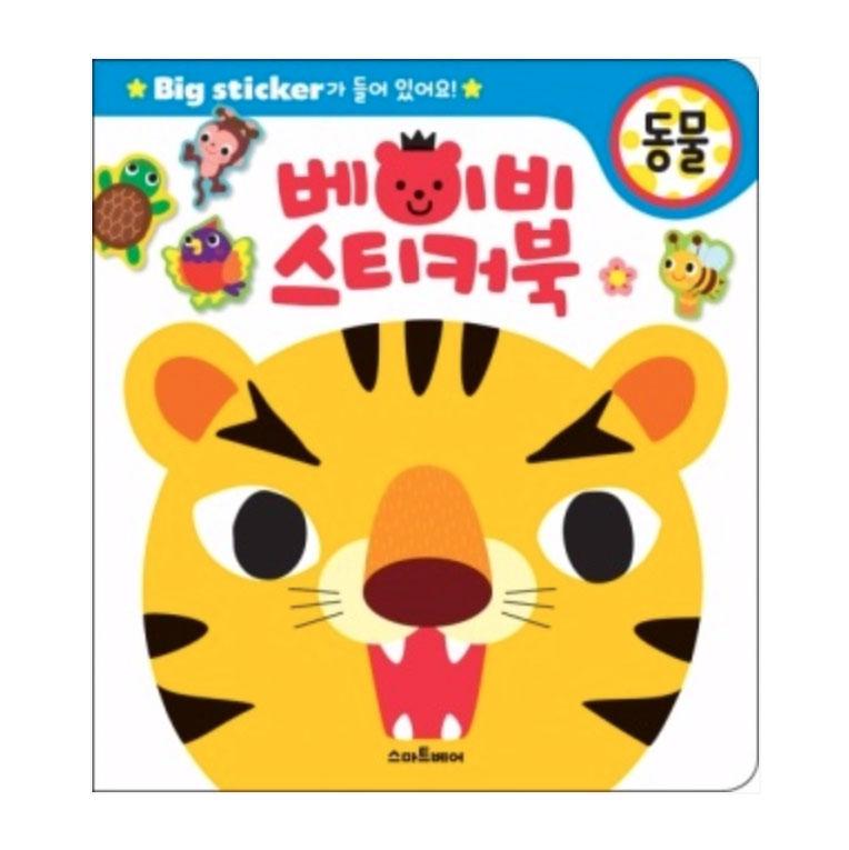 Baby Sticker Book – Animals (KOREAN EDITION)