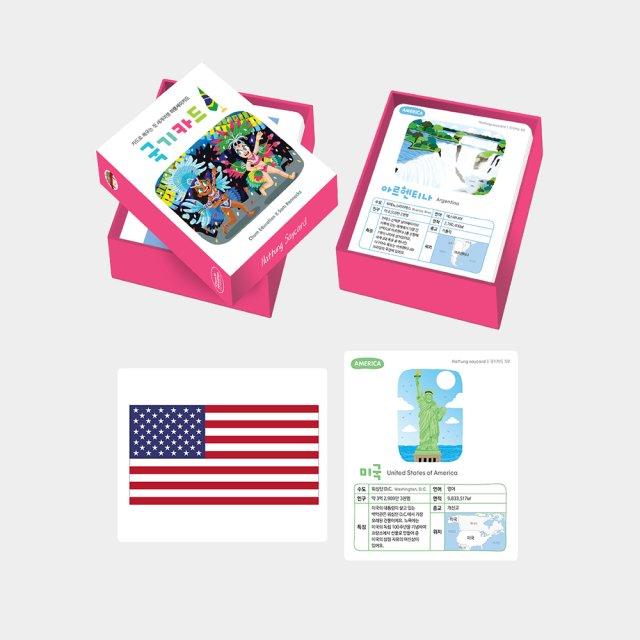 하뚱세이카드 – 국기카드