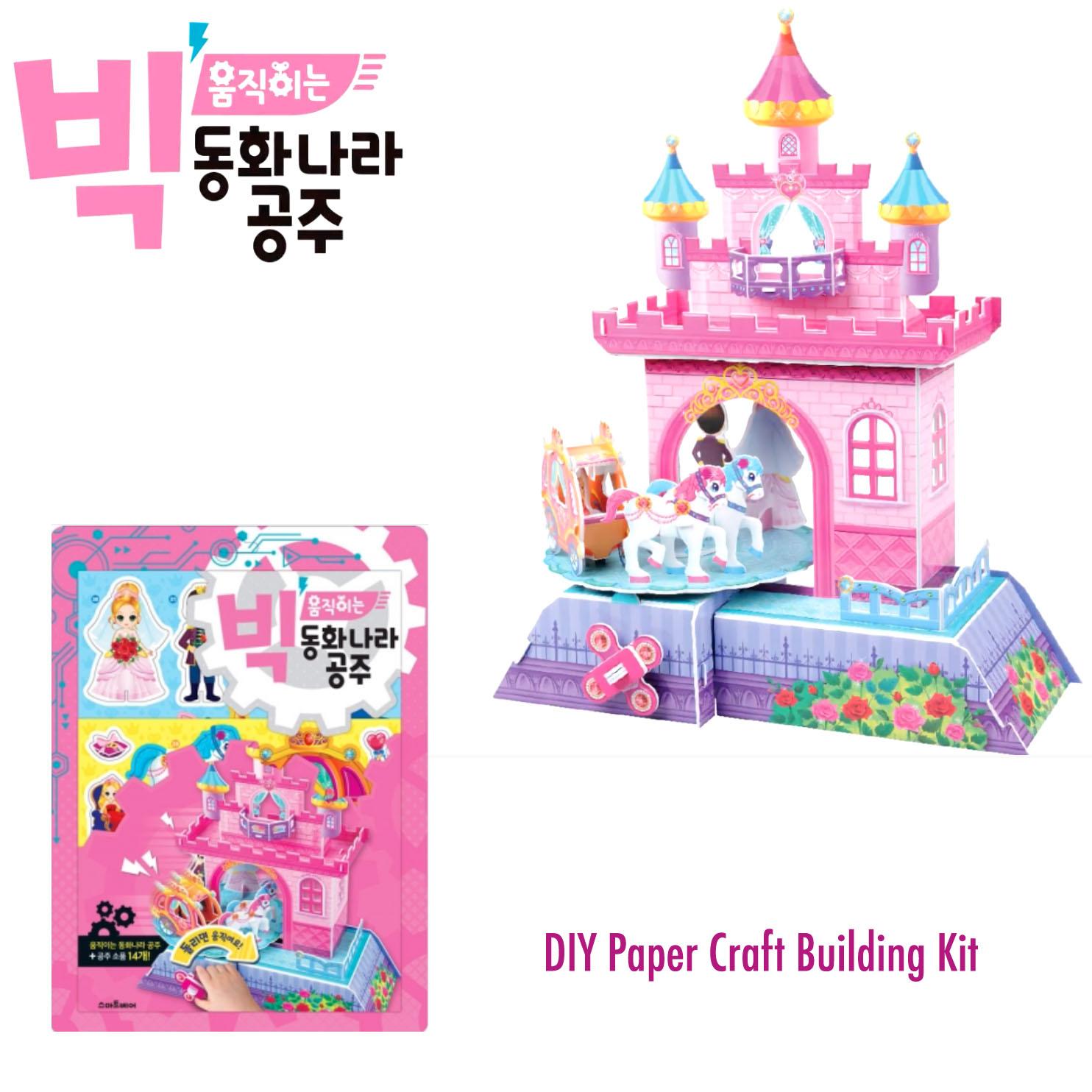 DIY PAPER CRAFT BUILDING KIT – Princess Castle