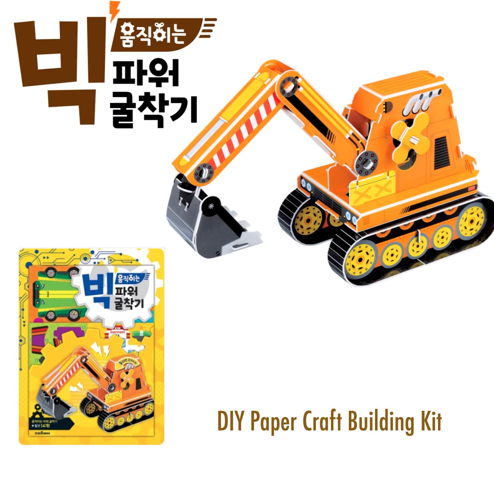 DIY Paper Craft Building Kit – Excavator