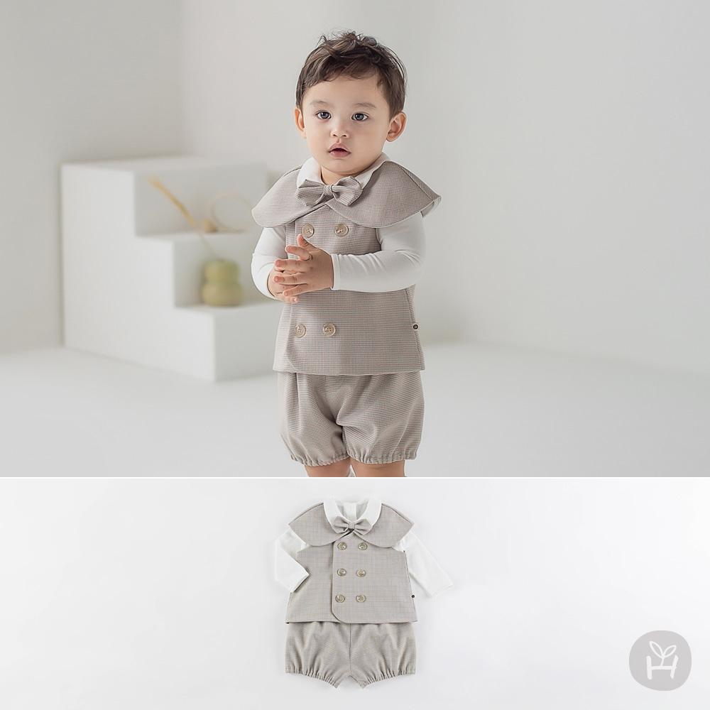Dejan Baby Vest and Bloomer Set