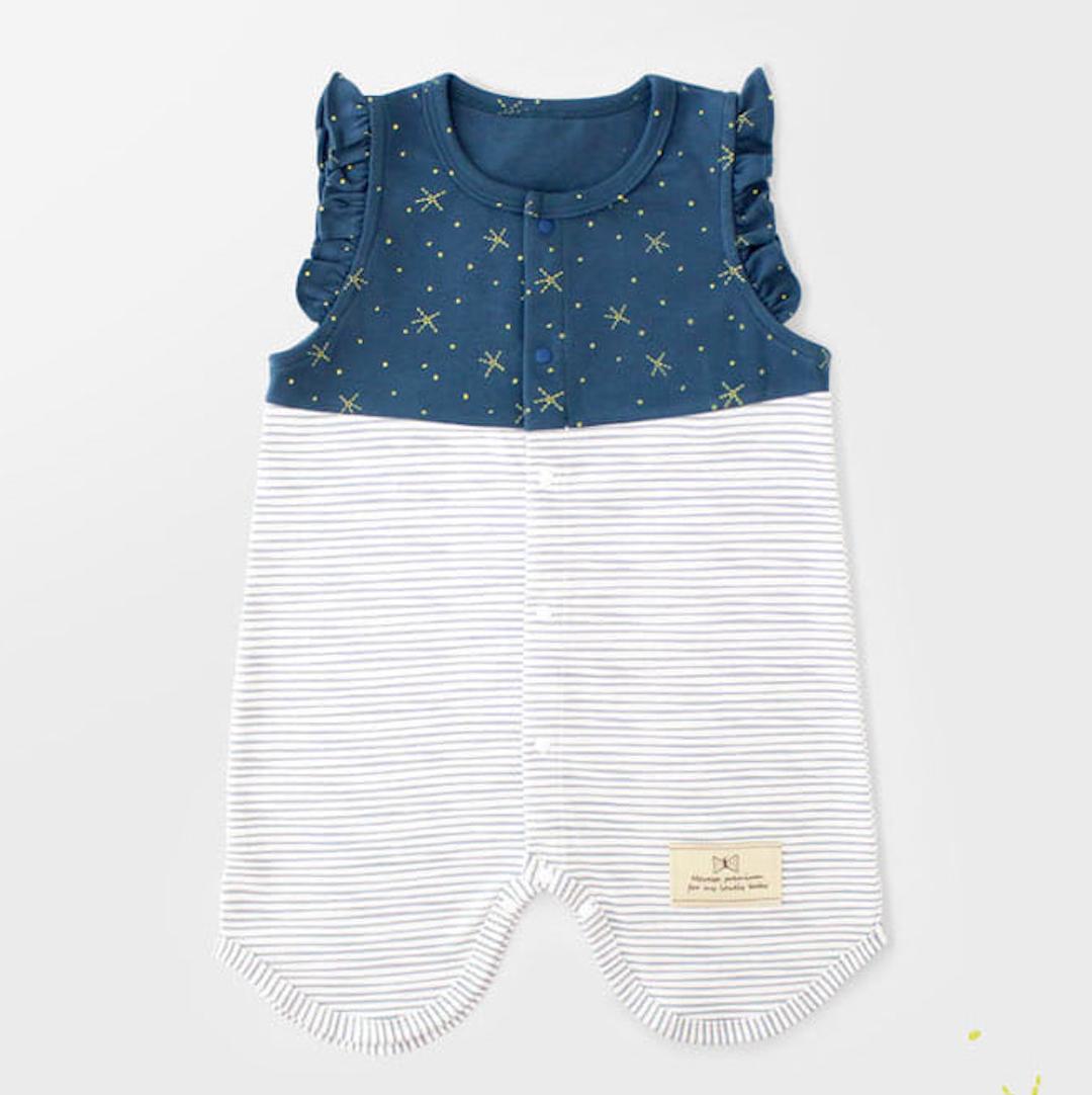 Starry Night Ver 2 Four Seasons Sleep Vest