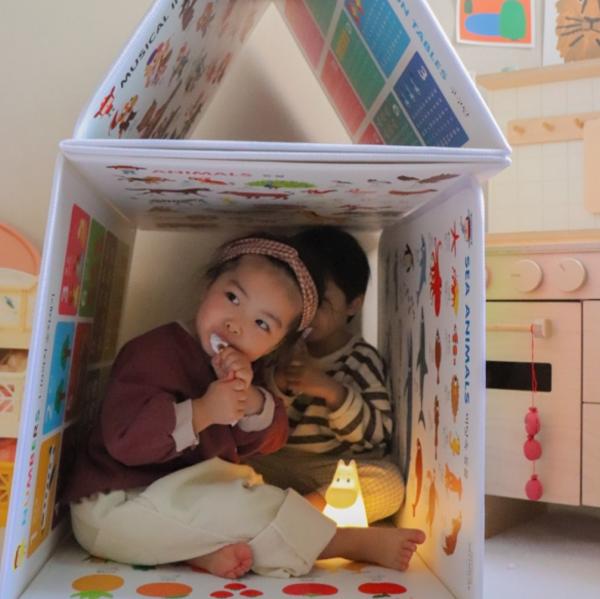 [처음교육] 하뚱 세이 하우스